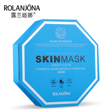 Rolanjona good selling natural face masks most effective clean and smooth skin for sensitive skin OEM/OBM