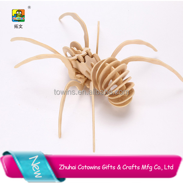 Hot sale spider wooden animal 3d paper model puzzle toys for kids