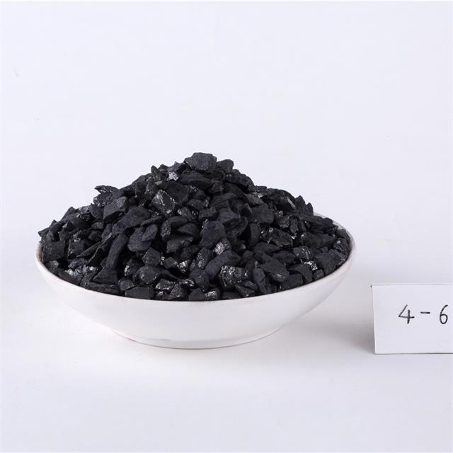 Hongya calcined anthracite coal filter media wastewater for sale