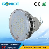 130lm/w China factory price led high bay retrofit 50w led flood light e40 led street light