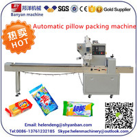 2016 hot sale! Shanghai Factory price packing clip machine YB-250