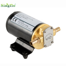Singflo dc hydraulic gear oil <strong>pump</strong> 12V dc 14LPM 3M Psi for water and machinery/oil transfer <strong>pump</strong>/electric oil <strong>pump</strong>