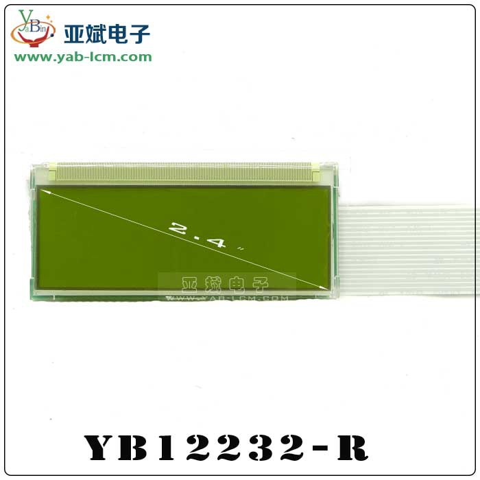 12232R 2 * 7.5 Chinese characters ,Display color optional
