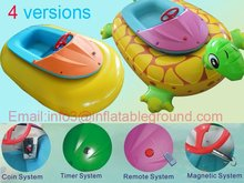 common or animal electric Inflatable Bumper Boat