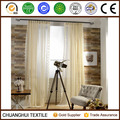 100% polyester beautiful flower warp knitting Japanese style sheer curtain