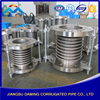 Metal or rubber pipe stainless steel expansion joint compensator with Tie Rods