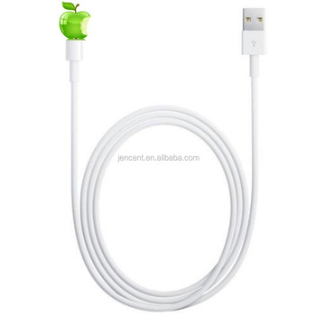 JENCENT high quality ios 10 usb data cable for iphone7 cable