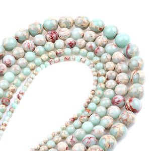 Wholesale Round Sea Sediment Imperial Jasper Natural Loose Gemstone Stone Beads for Necklace Bracelet Making Fashion Jewelry
