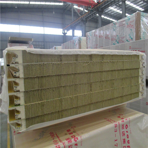 fireproof rockwool sandwich panel
