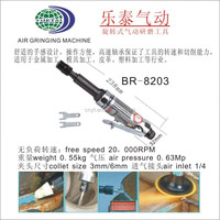 Air Screwdriver Driver, Pneumatic Screwdriver