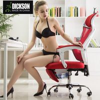 DICKSON operate reclining easily mechanism office red mesh chair