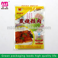 nice design reusable food packaging packets