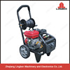 New type 6.5hp gasoline high pressure washer with Drum and Suction pot LB-180D