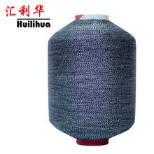 China Factory Multi - Color Twisted 100% Polyester DTY / FDY Nylon Yarn