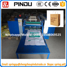 Small polychrome digital fabric plastic bag offset printing press machine machinery for sale