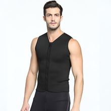 3mm Neoprene Jacket Wetsuit Top Black Front Zipper for <strong>Men</strong> with Hood or Short Pants Long Pants 1mm