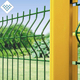 PVC Powder coated Steel Welded Wire Mesh outdoors Protective Fence