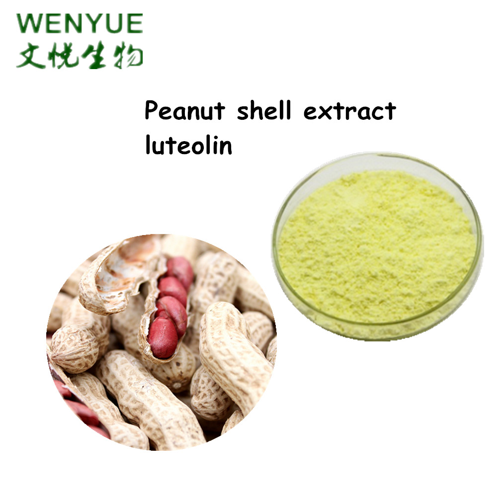 Pure natural organic Peanut Husk Extract luteolin powder 98%