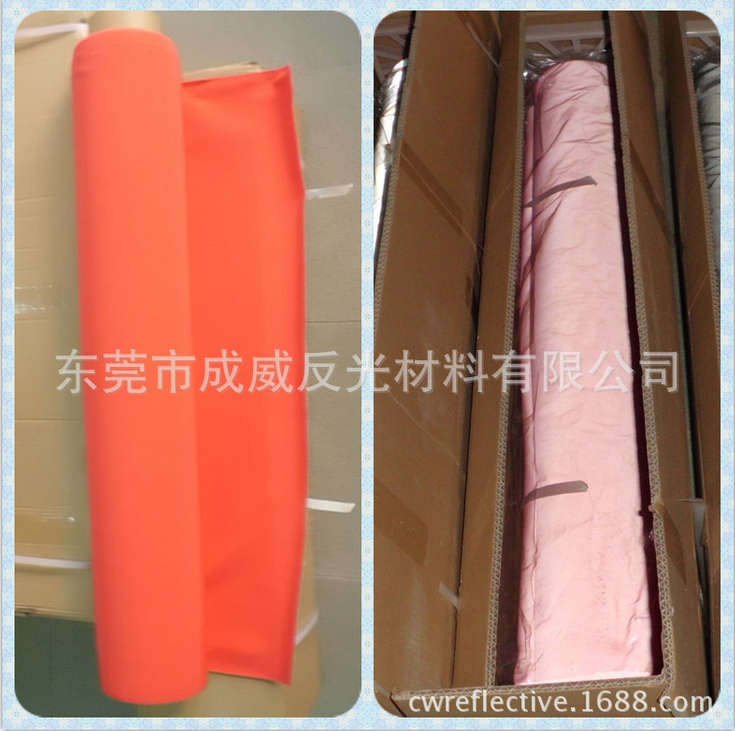 polyester reflective fabric, pattern reflective fabric,omni heat reflective fabric