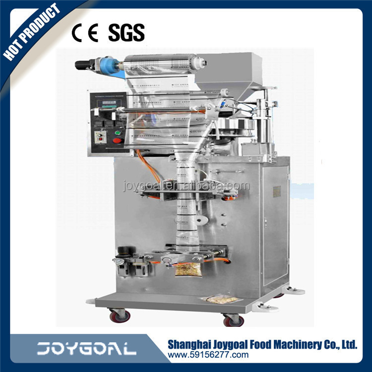 Low price of aluminum can press vertical hydraulic baler with low price