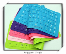 wholesale in alibaba colored rubber laptop keyboard covers