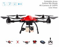 2016 Hot Sale 2.4G Mini RC Photography Quadcopter Cooler Fly Frame Kit, Selfie Drone Kit with Live Camera