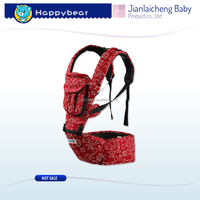 Pure Cotton Shoulder Beared Baby Carriers Baby Carrier Wrap Backpack Baby Product In China
