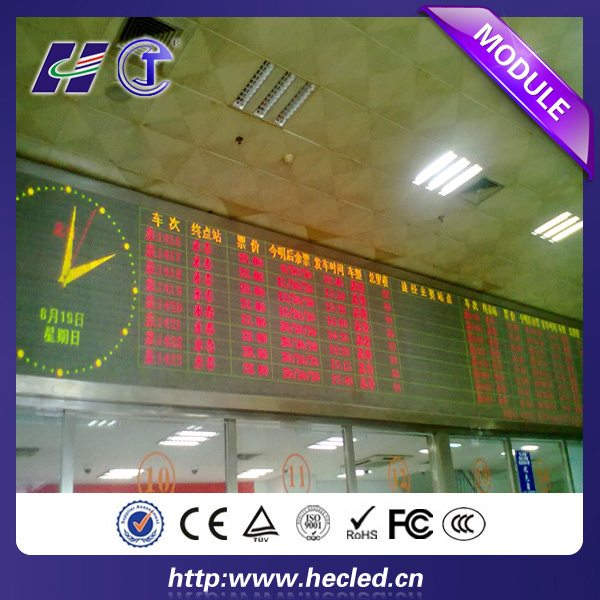 P4.75 single color SMD led display, indoor led display, red color SMD led display