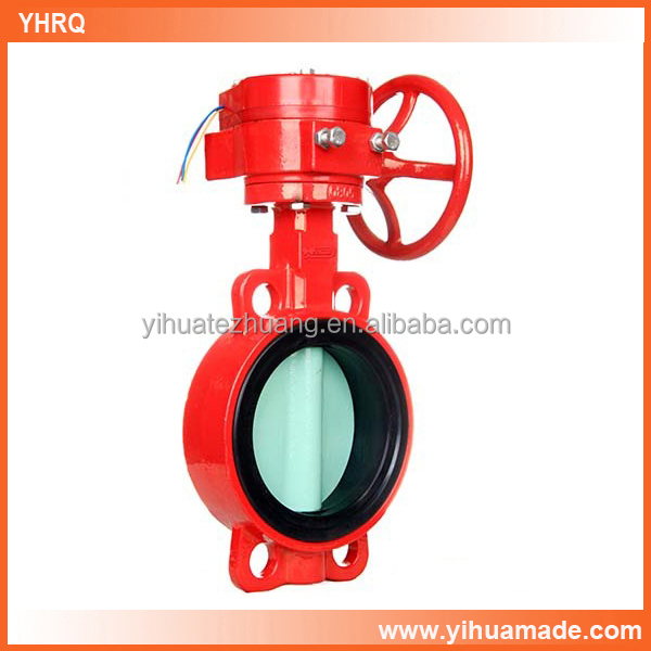 factory supply high quality carbon signal butterfly valve