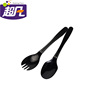 Chaofan High Quality Mini Spoon Ice