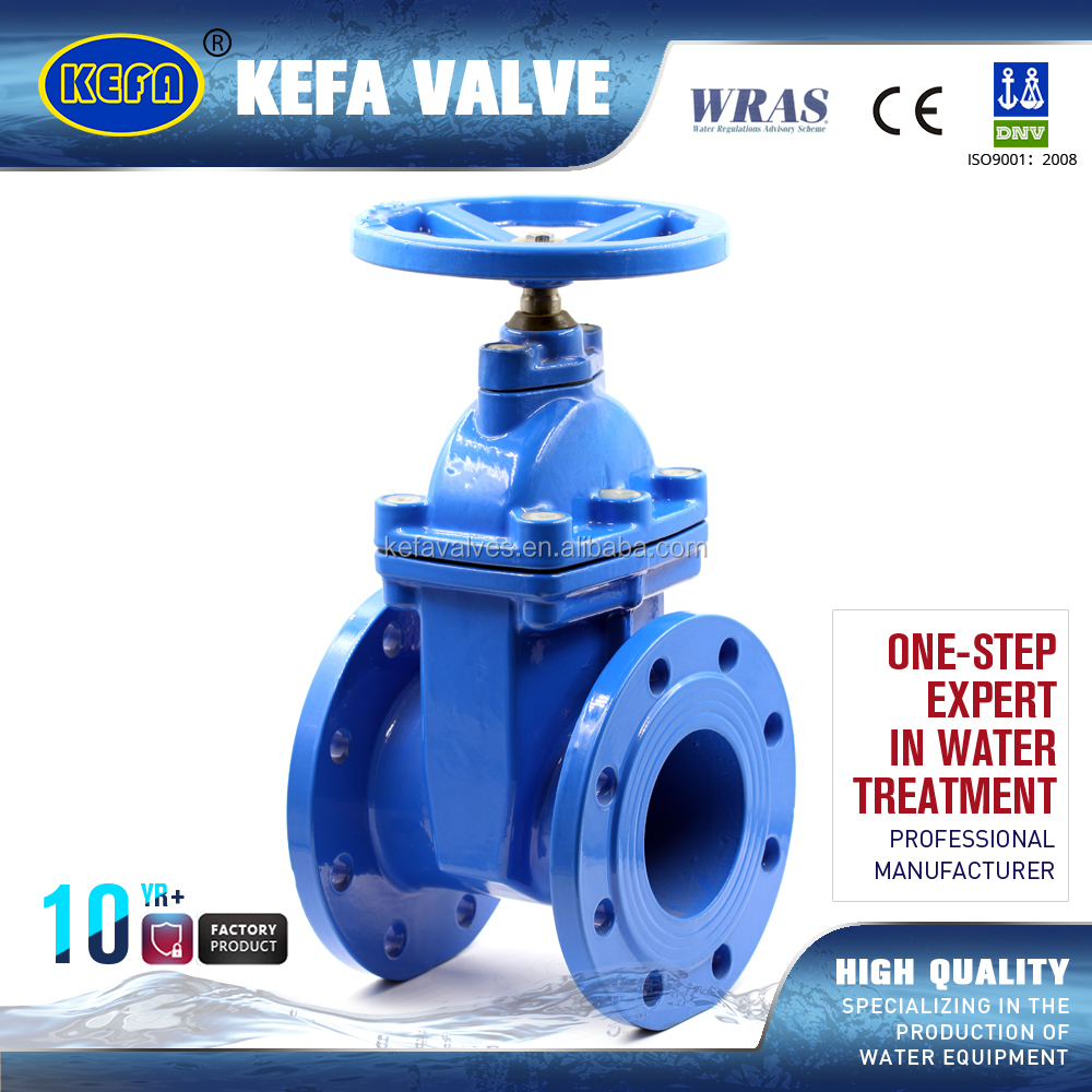 KEFA Rising stem flange resilient seated 12 inch sluice gate valve