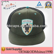 Plain Dyed embroidery flexi fitted baseball cap design