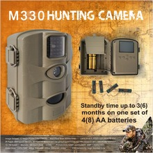 Long Distance Night Vision Security Outdoor Wireless Hidden Hunting Trail Camera