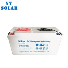 2017 Top sale solar gel battery 12v 200ah deep cycle agm solar battery