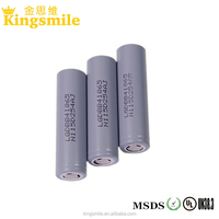Professional Authentic 3.7V LG 18650 B4 2600mAh Rechargeable Li-ion Battery