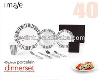 2014 hot sell 40pcs porcelain home brand dinnerware
