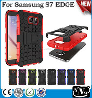 Combo Newest Armor Case For Galaxy S7 Edge,For Galaxy S7 Edge Case