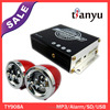 China anti-theft mp3 player motorcycle equalizer amplifier