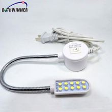 Wholesale products NrCh0t industrial led sewing machine light for sale
