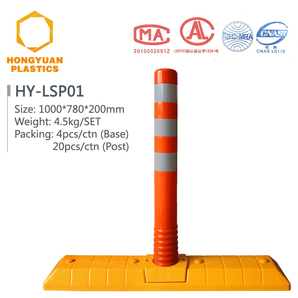 2017 New Items Traffic Safety Products Recovery Extensible Road Separator Lane Divider With Warning post