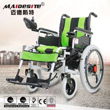 Home care products electrical manual wheelchair with big wheels on sale