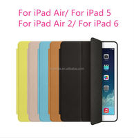 2015 Stylish popular folio 3 folding stand leather case leather case wholesale for ipad air 2 wholesale