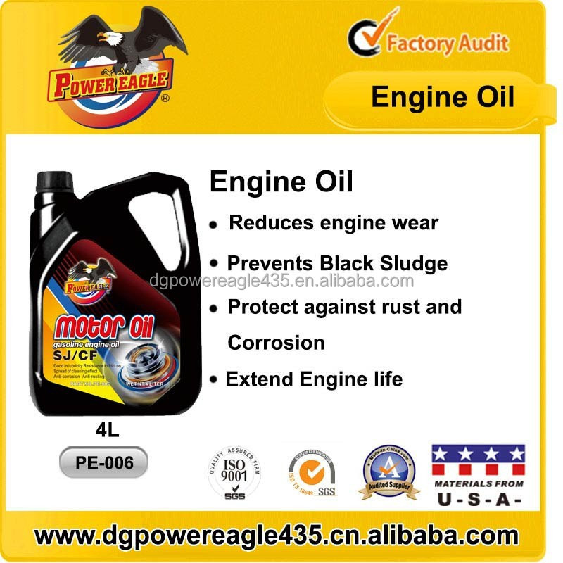 PE Car Motor Oil Manufacturer