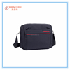 2015 new fashion computer bag nylon bags for men