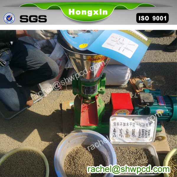 animal food goat feed pellet making machine small feed pellet machine