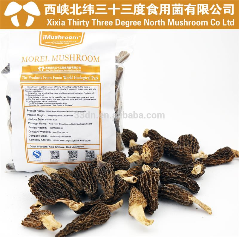 magic mushrooms dried wild mushroom from yunnan cultivate morel