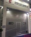 Industrial/Commercial Uplifting Door --- High Lifting Up & EURO Certificated