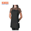 Custom Black Adjustable Bib Apron - 3 Pocket