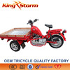 small electric tricycle for sale/small tricycle differential/three wheel tricycle for sale