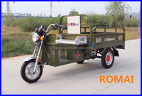 for cargo battery auto rickshaw manufacturer